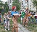 Игорь Володин организовал яркие семейные праздники в двенадцати дворах Орджоникидзевского района, фото № 38