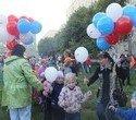 Игорь Володин организовал яркие семейные праздники в двенадцати дворах Орджоникидзевского района, фото № 66