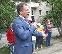 Игорь Володин организовал яркие семейные праздники в двенадцати дворах Орджоникидзевского района, фото № 33