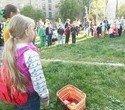 Игорь Володин организовал яркие семейные праздники в двенадцати дворах Орджоникидзевского района, фото № 93