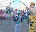 Игорь Володин организовал яркие семейные праздники в двенадцати дворах Орджоникидзевского района, фото № 60