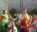 Игорь Володин организовал яркие семейные праздники в двенадцати дворах Орджоникидзевского района, фото № 96