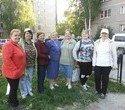 Игорь Володин организовал яркие семейные праздники в двенадцати дворах Орджоникидзевского района, фото № 80