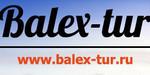 BALEX-TUR (БАЛЕКС-ТУР) – фотогалерея