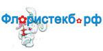 Магазин готовых букетов из цветов, конфет, игрушек, шаров «ФЛОРИСТЕКБ.РФ»