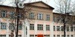 «Средняя общеобразовательная школа №66»