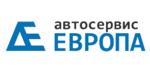 Автосервис «ЕВРОПА»