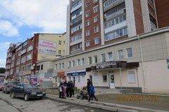 Продажа жилой недвижимости УЮТВИЛЬ АН Продается 1-комнатная квартира по адресу: ул. Гагарина, 16