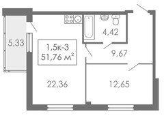 1,5 комнатные квартиры 1,5К-3, 51,76 м²