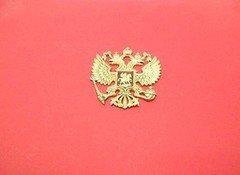 "Fabrika Masterov Герб литой ""Р.Ф"""