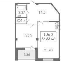 1,5 комнатные квартиры 1,5К-2, 56,83 м²