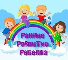 Детский праздник ЧУДЕСНЫЙ МИР Школа развития 1-3 года МАМА И МАЛЫШ