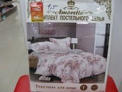 Магазин товаров для дома Магазин товаров для дома ЭКОНОМАРКЕТ Комплект постельного белья, 1,5-Спальный Amoretto