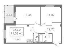 2,5 комнатные квартиры 2.5К-2, 71,06 м²