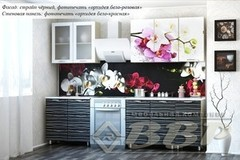 УРАЛЬСКИЙ ДОМ МЕБЕЛИ Кухонный гарнитур 2 метра