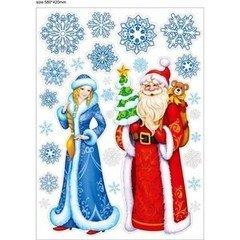 Детский праздник ЧУДЕСНЫЙ МИР Выезд Деда Мороза и Снегурочки