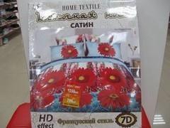 Магазин товаров для дома Магазин товаров для дома ЭКОНОМАРКЕТ Комплект постельного белья, Сатин