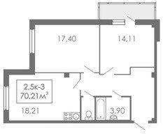 2,5 комнатные квартиры 2,5К-3, 70,21 м²