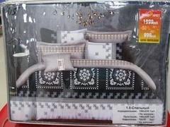 Магазин товаров для дома Магазин товаров для дома ЭКОНОМАРКЕТ Комплект постельного белья, 1,5-Спальный