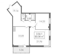 2,5 комнатные квартиры 2,5К-1, 83,38 м²