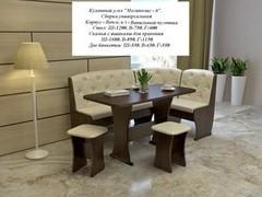 УРАЛЬСКИЙ ДОМ МЕБЕЛИ Кухонный уголок Мегаполис- 6