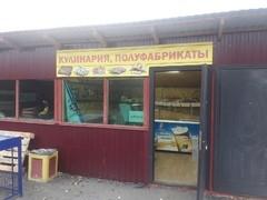 Аренда коммерческой недвижимости ЯРМАРКА Торговые площади в аренду