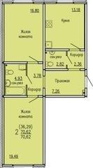 2 комнатные квартиры Дом 11/2, S = 70,62; 71,97