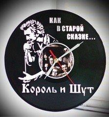 """Fabrika Masterov Оригинальный подарок.Настенные часы """" Король и Шут"""""""