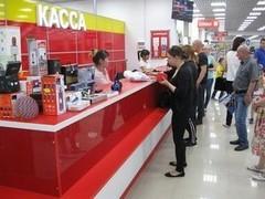 Вакансия Вакансия ЭКОНОМАРКЕТ Продавец - консультант в гипермаркет
