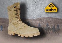 Обувь мужская М-65 Ботинки с высокими берцами Калахари м.11051