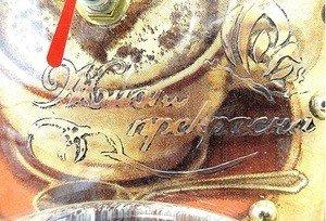 """Fabrika Masterov Часы-бутылка """"Счастье"""" - фото 2"""
