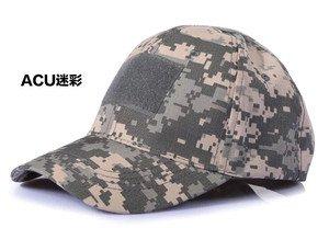 М-65 Бейсболка тактическая камуфляжная - фото 1