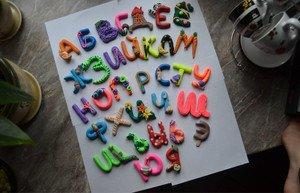 Fabrika Masterov Алфавит для детей - набор магнитов - фото 2