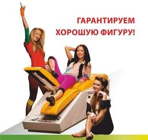 Wellness-центр Женские спортивно-оздоровительные клубы Кардиостеп - фото 1