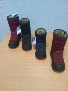 Рыбачок Детские сапожки (сертифицированная обувь) - фото 3