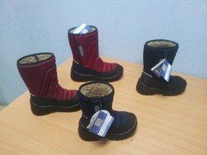 Рыбачок Детские сапожки (сертифицированная обувь) - фото 1