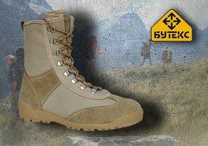 "М-65 Ботинки ""КОБРА"" модель 12320 - фото 1"