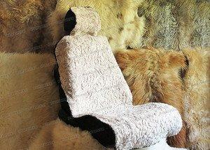 Fabrika Masterov Меховые накидки на сиденья авто «Овчинная мозаика» (2 шт.) - фото 1