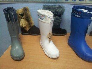 Рыбачок Женские сапоги (сертифицированная обувь) - фото 1