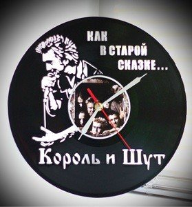 """Fabrika Masterov Оригинальный подарок.Настенные часы """" Король и Шут"""" - фото 1"""