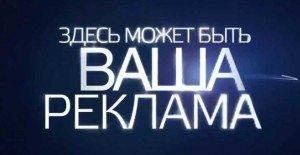 Разместите рекламу на УРАЛМАШ-ЭЛЬМАШ.РФ