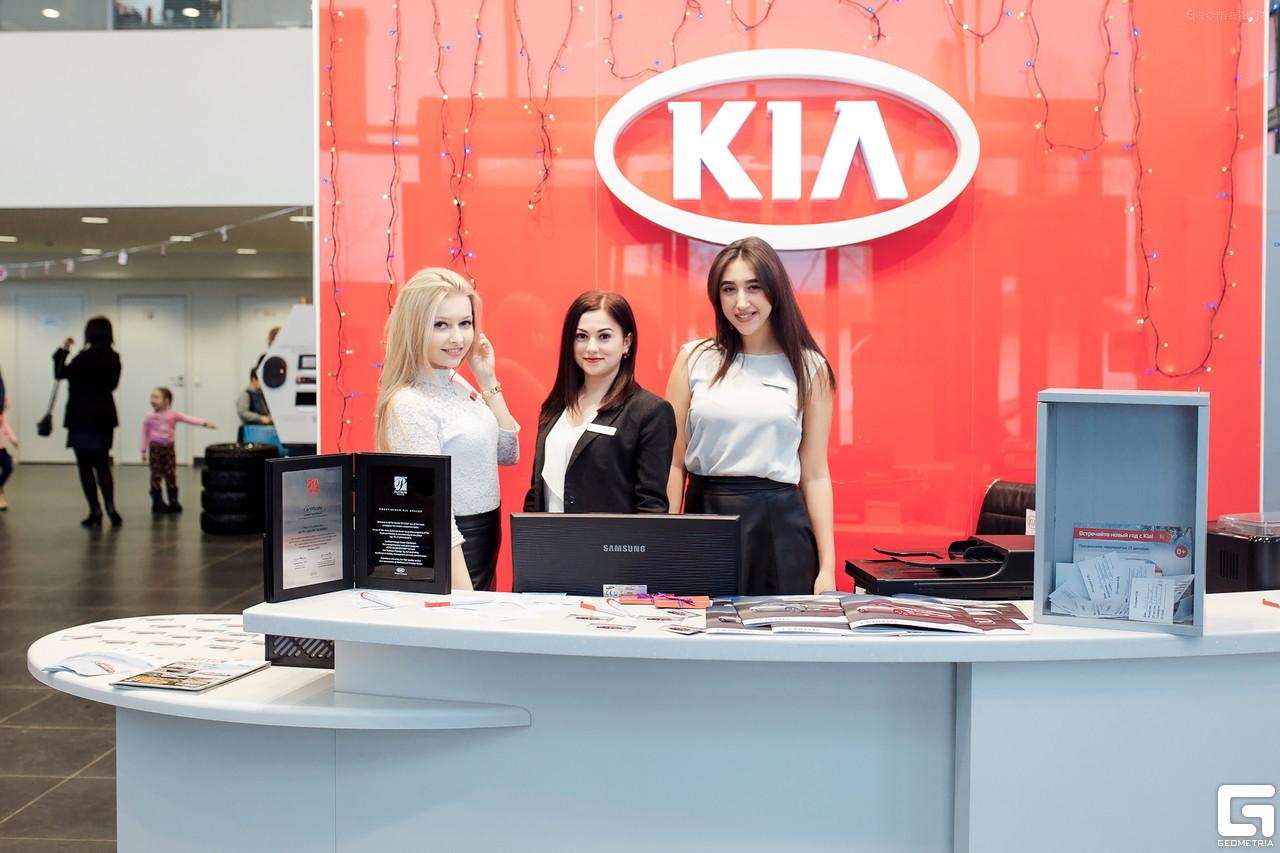 Вакансии в автоцентр KIA Глазурит