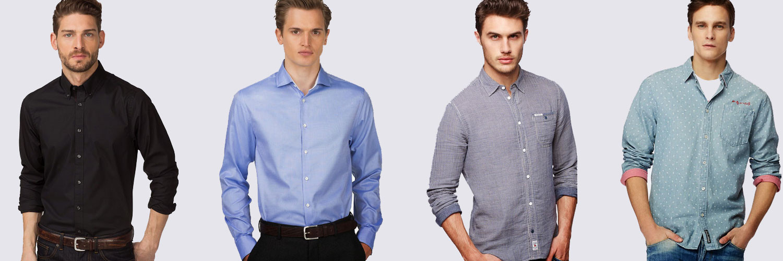 Пошив мужских сорочек